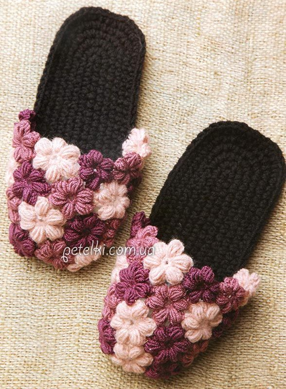Crochet Slippers Socks