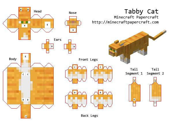 Papercraft Tabby Cat