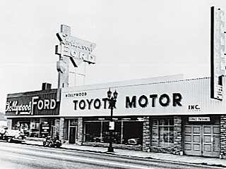 """Toyota Удача — и легкое для произнесения имя — сыграло большую роль в создании марки Toyota в 1936 году. В книге «Toyota: История первых 50 лет» рассказывается о том, как основатель компании Киичиро Тойода (Kiichiro Toyoda) «запустил конкурс на лучшее предложение нового лого Toyoda. Заявок оказалось более 20 000. Заявка победитель состояла из букв катаканы в дизайне, который передавал ощущение скорости… """"Toyoda"""" стала """"Toyota"""", потому что с точки зрения дизайна это было привлекательней."""