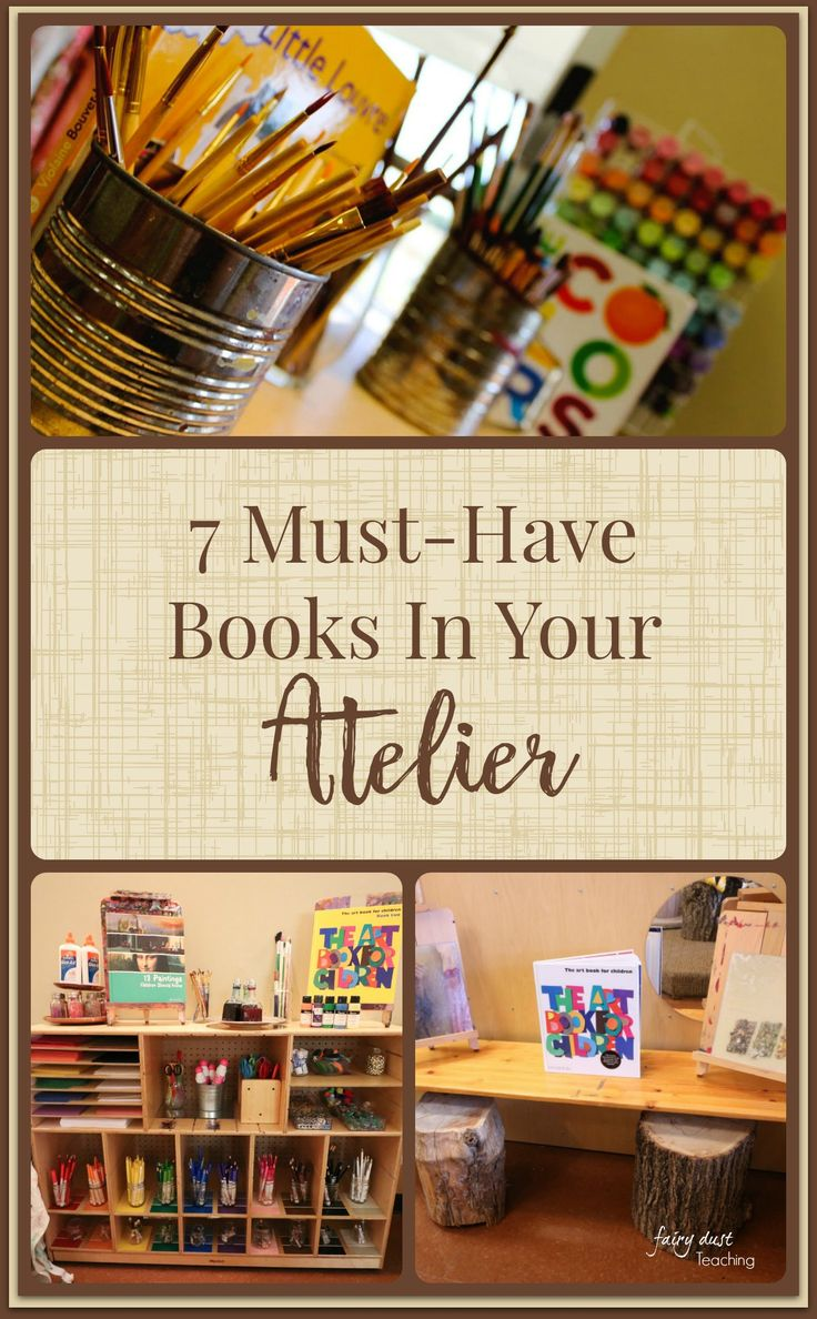 7 Must Have Books in Your Atelier from Fairy Dust Teaching
