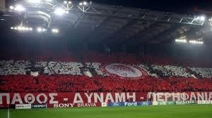VS Arsenal!