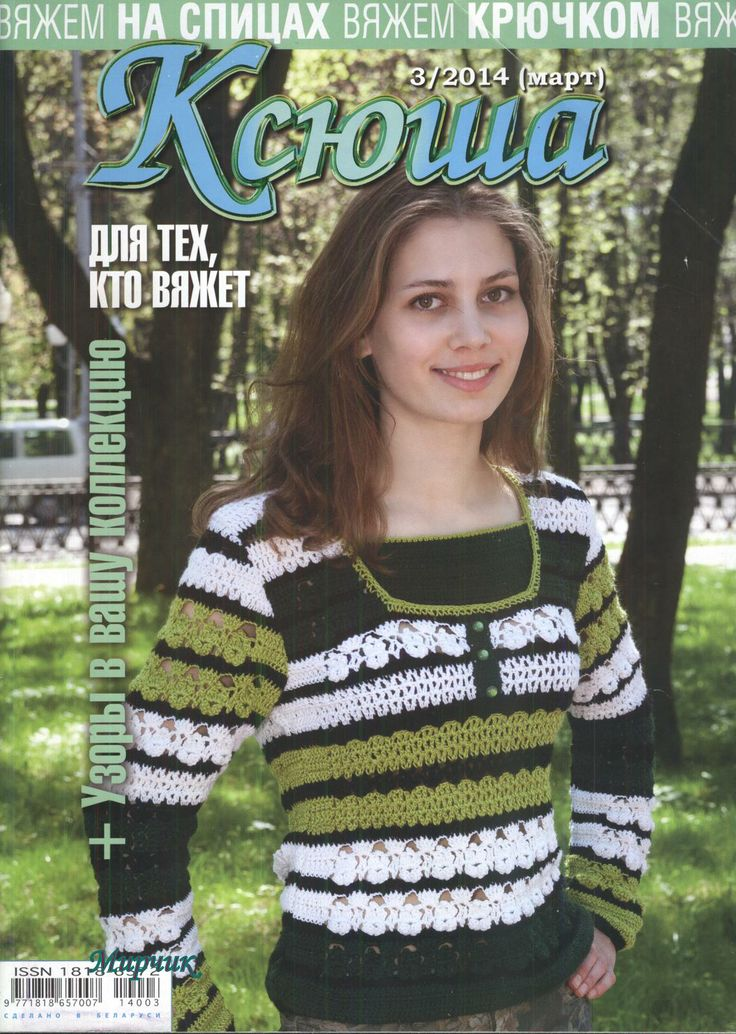 http://dfiles.ru/files/zjxub87e2