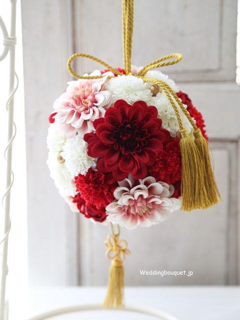 ピンクと赤色ダリアの紅白和装用ボールブーケ | ウェディングブーケ.jp
