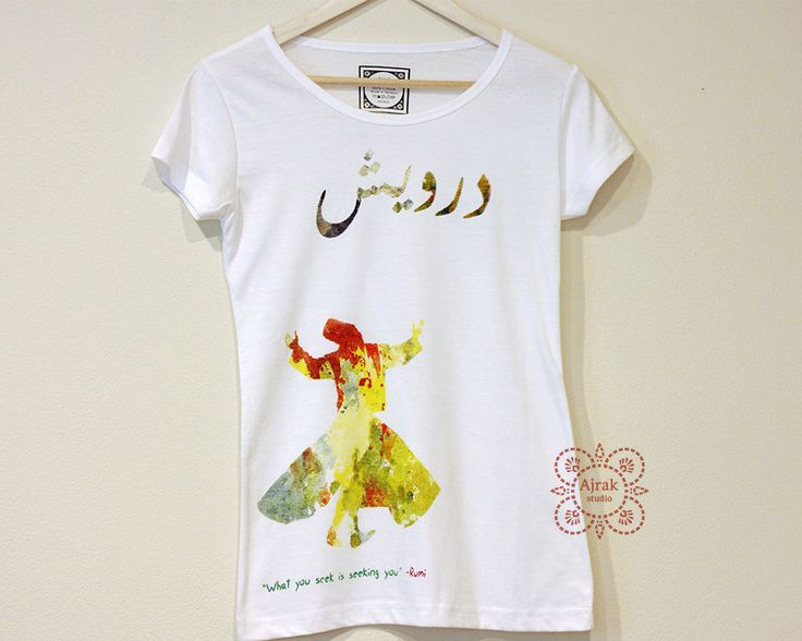 Sufi Dervish Graphic Tees, Dervish Persian T shirt, Cool T shirts with quote…