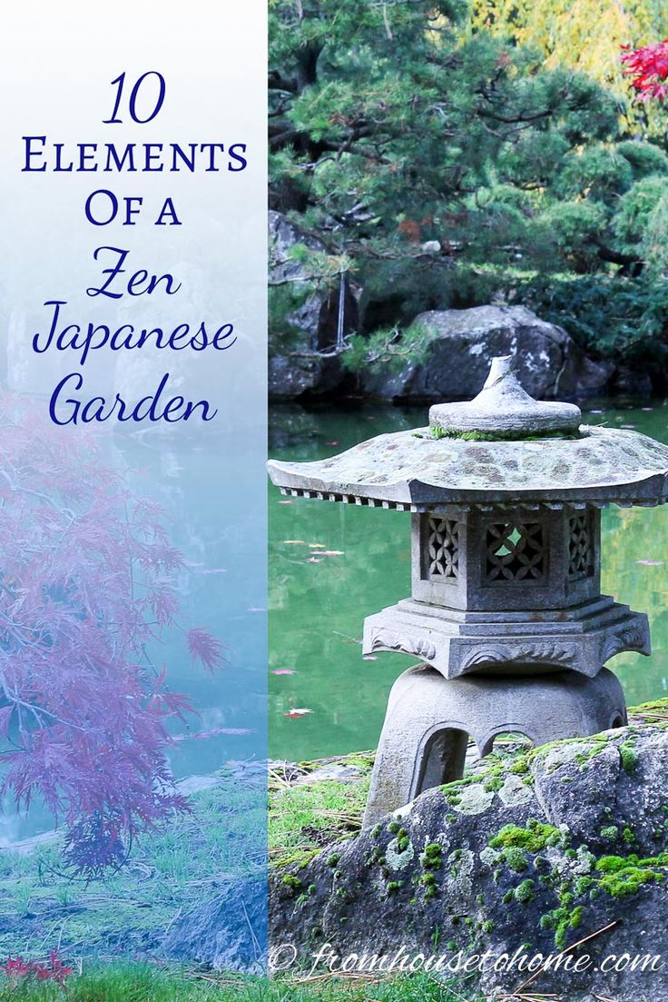 10 Elements of a Zen Japanese Garden | 10 Elements of a Zen Japanese Garden - I love these Japanese garden ideas! From water features and beautiful tea houses to plants and stones, this list will definitely provide inspiration to design your own zen space.
