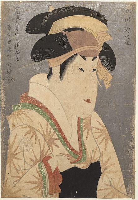 Toshusai Sharaku. The actor Segawa Kikujurō III as Oshizu, wife of Tanabe. 1794.