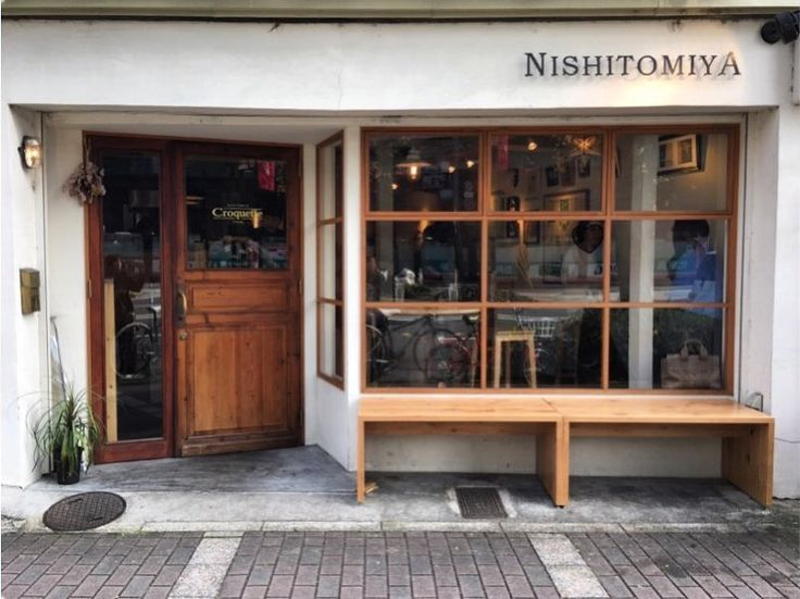 カフェのようにおしゃれ。京都「西冨家コロッケ店」でおいしいランチを - macaroni