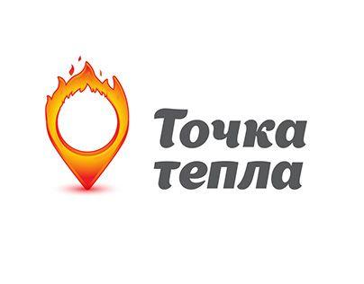 "Check out new work on my @Behance portfolio: ""Логотип ""Точка тепла"""" http://on.be.net/1D2Vw2q"