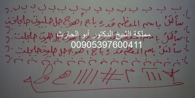 فوائد طائر البوم في الروحانيات Beautiful Arabic Words Books Free Download Pdf Free Ebooks Download Books