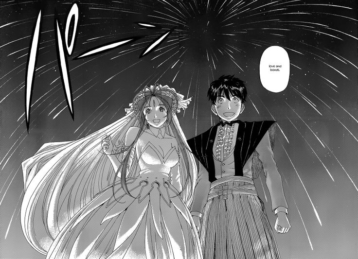ah my goddess 308 page 21 congratulation on your
