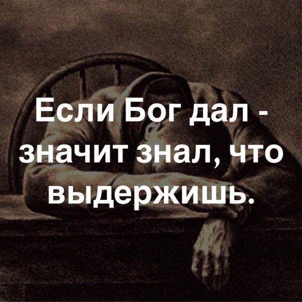 Pin von Diana Michel auf Жизненные УРОКИ | Russische
