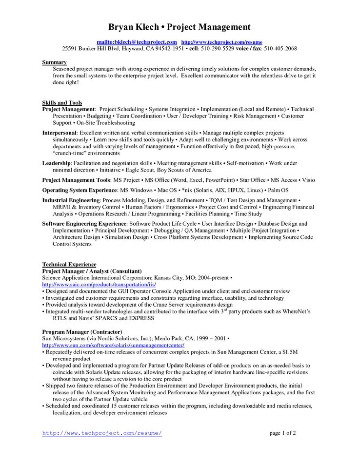 project manager resume doc by erg15656