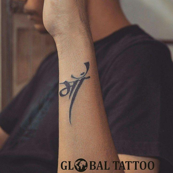 Tattoo Quotes Hindi: 25+ Best Ideas About Maa Tattoo Designs On Pinterest