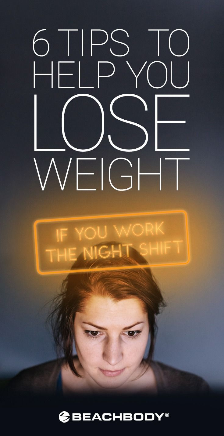 Weight loss while tackling the night shift is a double whammy. For those who regularly toil from dusk till dawn, here are some tips to help you keep the weight off while still making mad money. // lifestyle // weight loss // night shift // night shift tips // night shift tricks // night shift diet // beachbody // BeachbodyBlog.com
