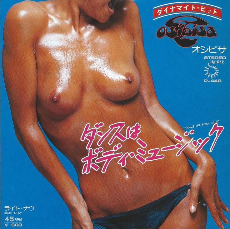 """エロ・ジャケ・クラシック!!ガーナ、ナイジェリア、西インド諸島出身のメンバーで構成されたUK発のアフロ・ファンク・バンド「OSIBISA」の'76アルバム""""Ojah Awake""""からの7""""カット。軽やかなギター・カッティングが印象的な爽快ナンバー""""DANCE THE BODY MUSIC""""と同タイプで中盤パーカッション・ブレイクも入る""""RIGHT NOW""""をカップリング。US盤と同内容ながら日本盤独自のヌード・ジャケ、褐色の肌にキラリと光る赤のカタカナ・フォントも最高デフ!"""
