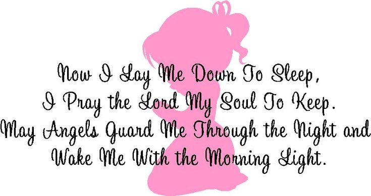 Nice Quotes For Baby Girl: Good Night Prayer (Girl)