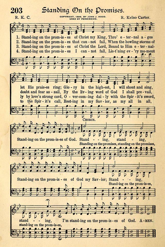 Gospel Song Lyrics