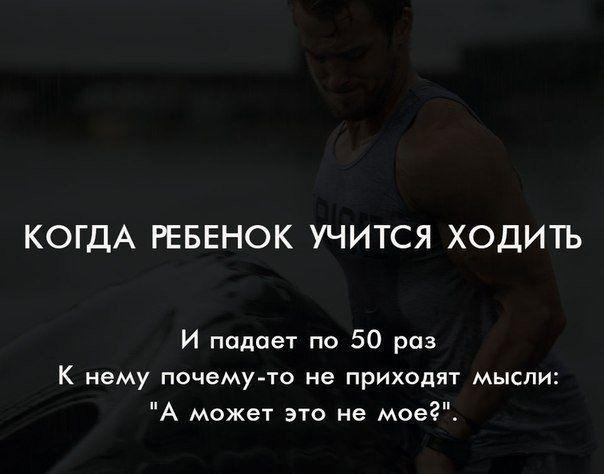 мотивация, делай