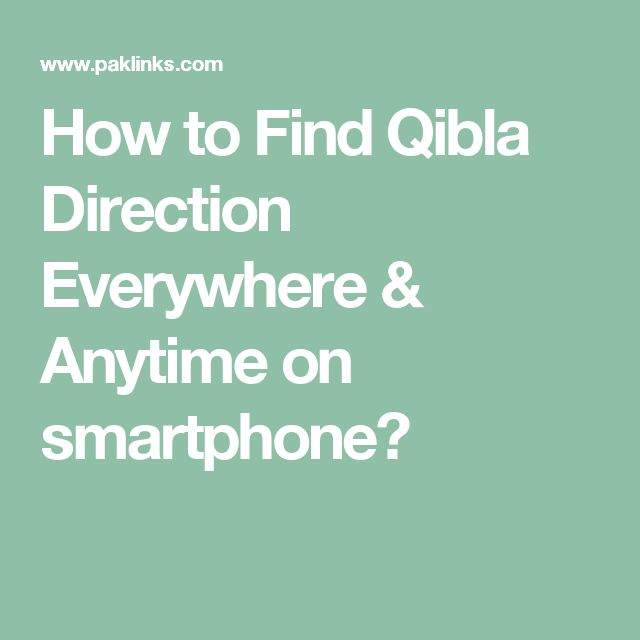 How to Find Qibla Direction Everywhere & Anytime on smartphone?