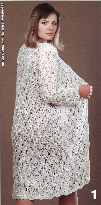 Модели вязания: Ажурный кардиган