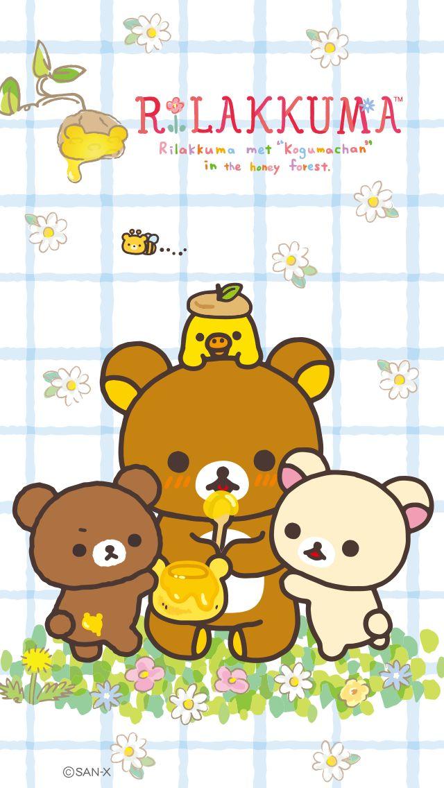 Kogumachan Phone Wallpaper • 1080x1920 • 640x1136