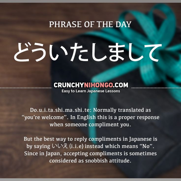 Today's Vocabulary is about どういたしまして (douitashimashite)Happy learning °˖✧◝(⁰▿⁰)◜✧˖° ………………………………………… Useful Links: • CrunchyNihongo - Easy to Learn Japanese Lessons Site • Get our easy Japan lessons on your facebook timeline • FREE DOWNLOAD!...