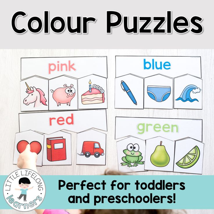 Colour puzzles for toddlers and preschoolers | Set of 10 puzzles with American and Australian spelling | Large printable puzzles for early learning | Homeschooling 2 and 3 year olds | Printables for playful learning |