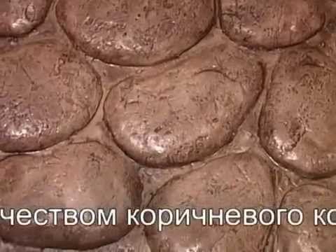 Имитация пола из речных камней - YouTube
