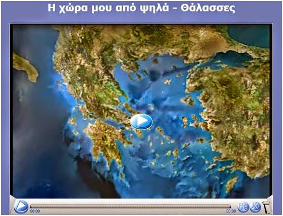 e-blogakia: Οι ακτές της Ελλάδας