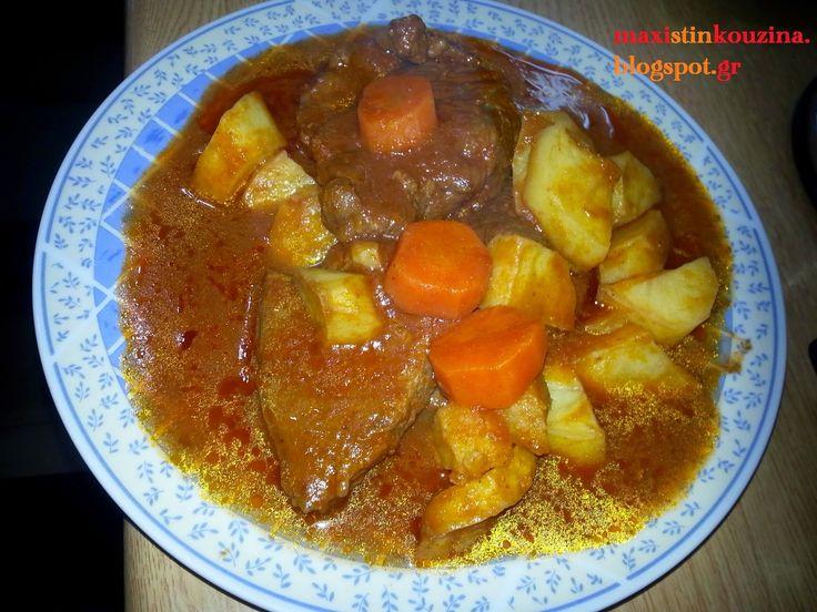 Μάχη στην κουζίνα: Μοσχάρι Κοκκινιστό Με Πατάτες Γιαχνί Στην Κατσαρόλ...