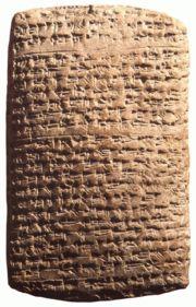 Semitic languages - Wikipedia, the free encyclopedia
