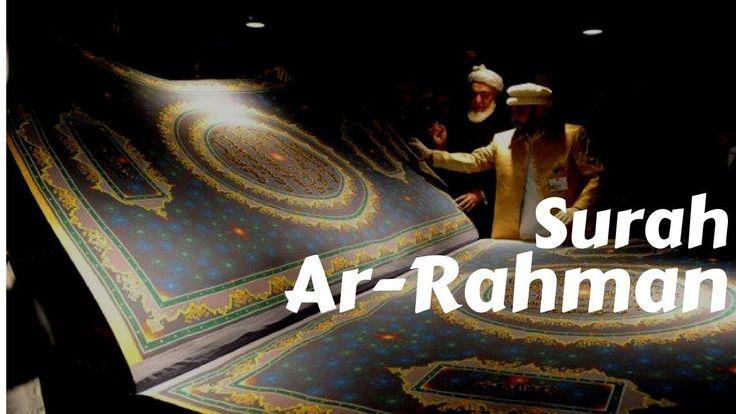 SURAH RAHMAN    سورة الرحمن    Heart Trembling and Beautiful Quran Recitation by Ali Ajom Rafi https://youtu.be/qZiTozN9MsY
