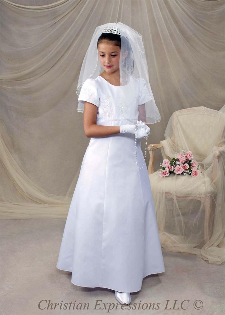 Communion Clearance Communion Accessories Communion category includes custom made dresses, veils and accessories in a large variety of fabrics, styles and sizes.