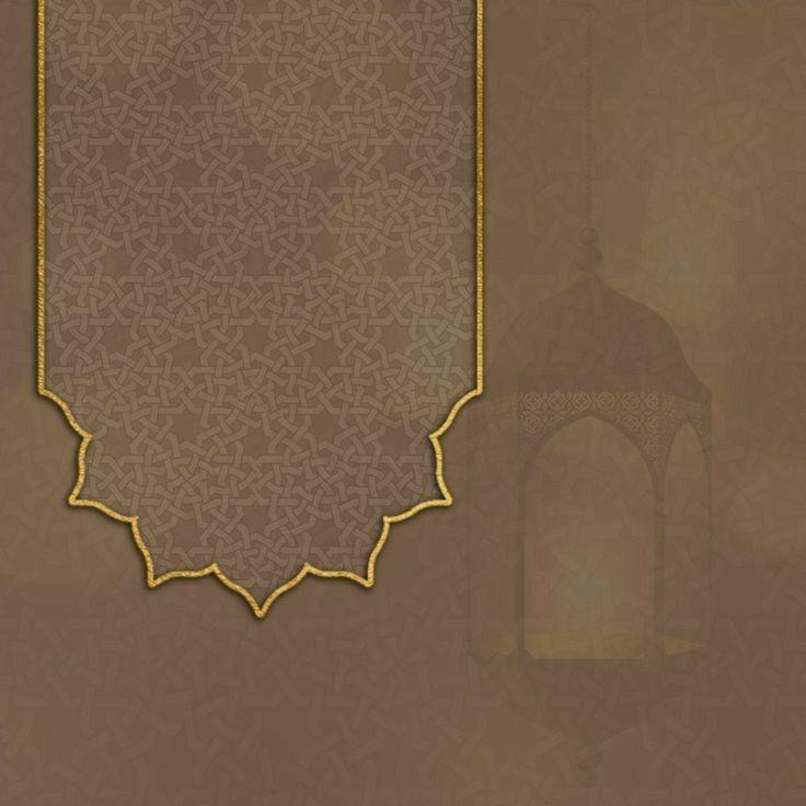 Islamic Pattern Art | Poster Background Design, Simple Background Images, Islamic  Art Pattern