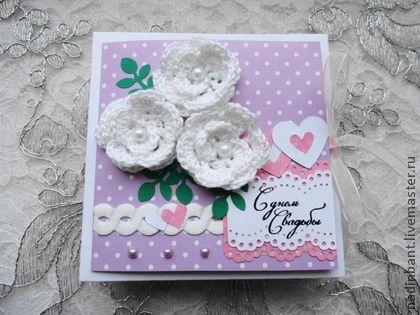 Коробочка для денег С днем свадьбы Сирень - сиреневый,коробочка для подарка