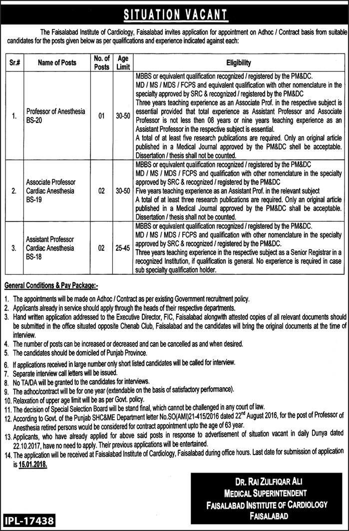 Faisalabad Institute of Cardiology Situation Vacant Adhoc