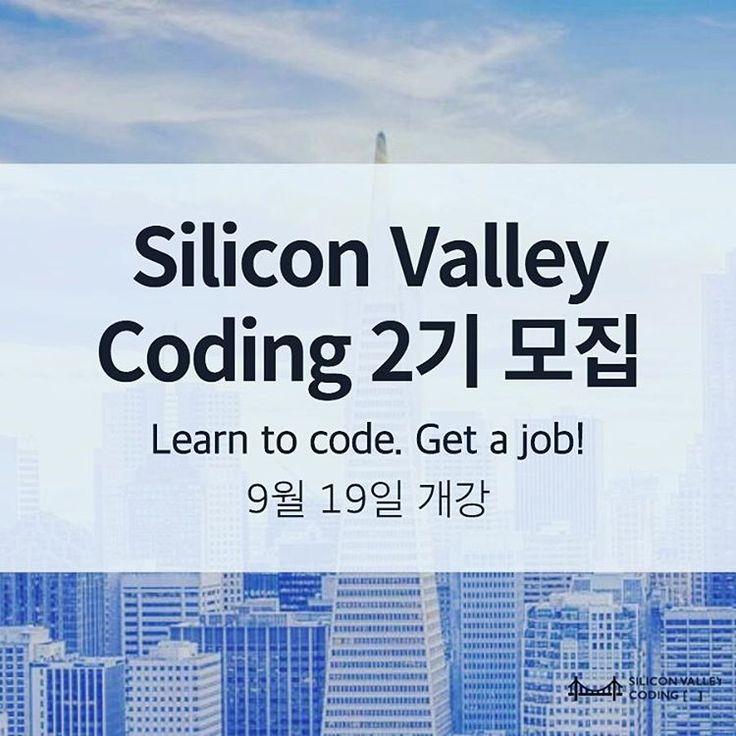 """""""실리콘 밸리의 코딩 부트캠프 한국에 상륙하다.""""  Silicon Valley Coding 8주 Pre-course 2기 모집 오픈 9/19 개강! --------------------------------------------------------------------------------- 홈페이지: www.svcoding.com #svcoding #SVC #코딩 #코딩부트캠프 #자바스크립트 #개발자 #소프트웨어엔지니어 #프로그래머 #실리콘밸리 #영어 #coding #Javascript #HTML #CSS #취업 #인턴 #해외인턴 #원어민 #영어회화 #엔지니어 #온오프믹스 #마루180"""