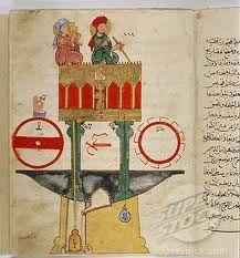 Al jazira the genius inventor essay