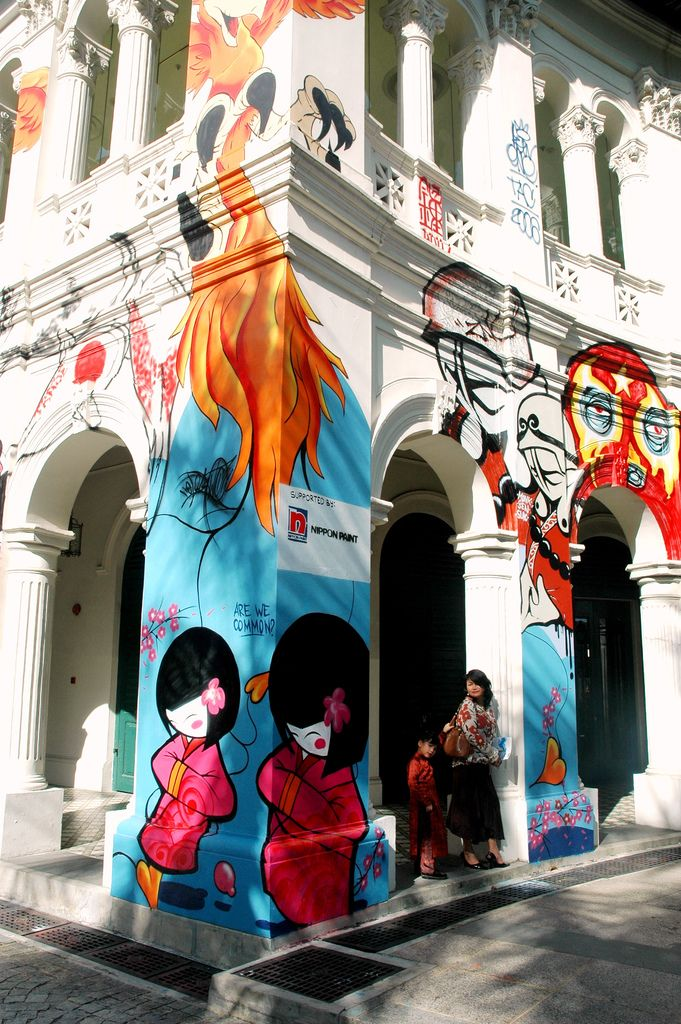 Graffiti exhibit on the Singapore Art Museum