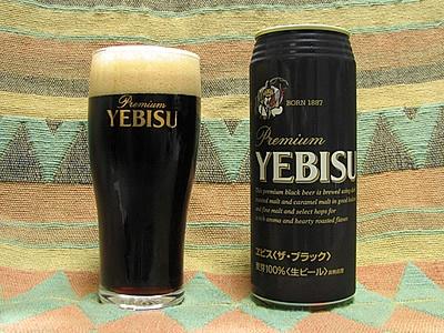 Yebisu Black from Japan