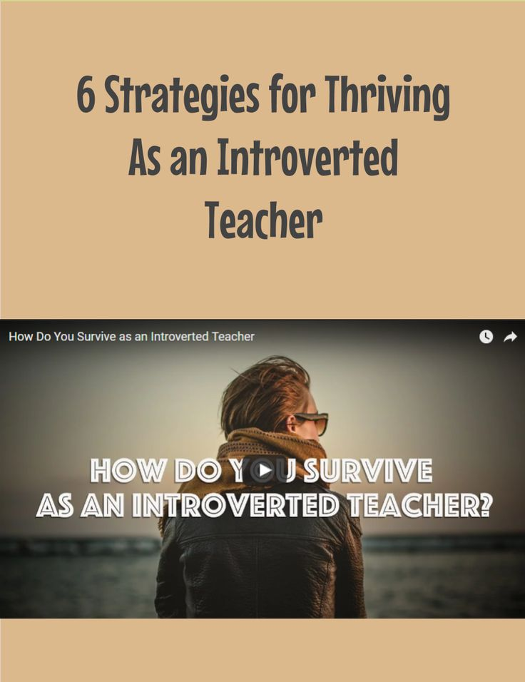 Six Strategies for Thriving as an Introverted Teacher - I figured out how I could be an introvert and still survive the often extrovert-dominated teaching field. And I thought I would share that.
