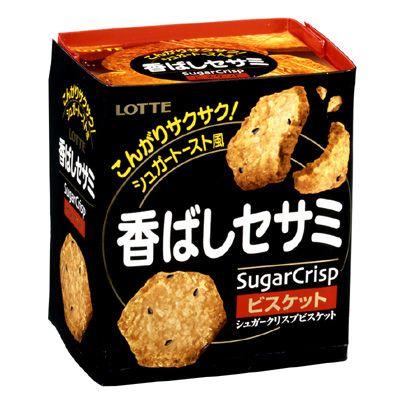 シュガークリスプビスケット<香ばしセサミ> - 食@新製品 - 『新製品』から食の今と明日を見る!