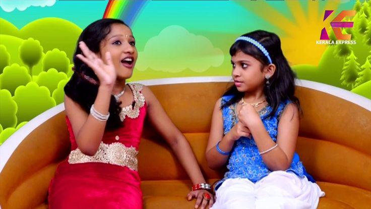 """Kindergarten"" in Kerala Express TV ( Promo)"