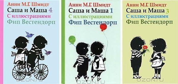 Список книг для детей от 0 до средней школы — ЧАСТЬ 1