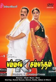 Pammal Sambandam Full Movie. A single movie stuntman attempts to save the marriage of his hen-pecked brother.