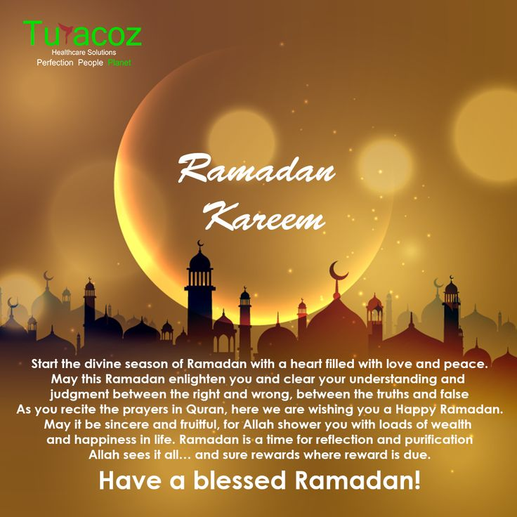 #THS wishes you and your loved ones a blessed #Ramadan!