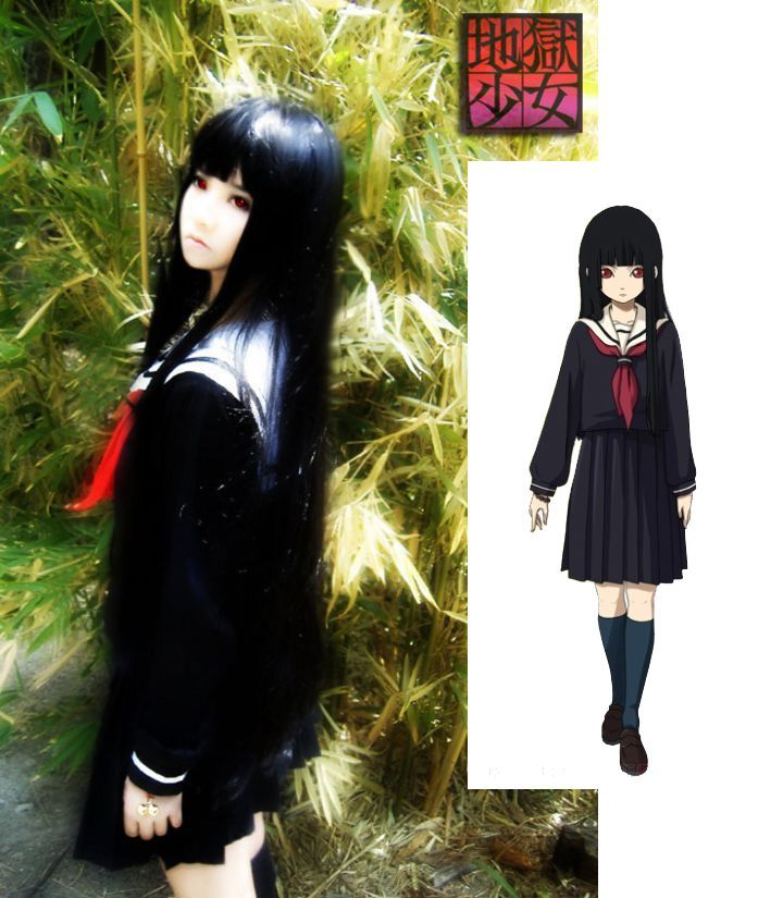 Good Anime Cosplay Costumes