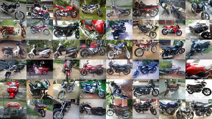 Bikes for sale on Riyasewana (With images) Bikes for