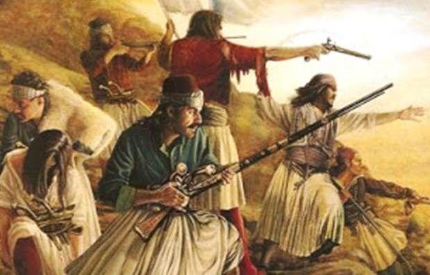 Δωρεάν ψηφιακά βιβλία για την Ελληνική Επανάσταση του 1821