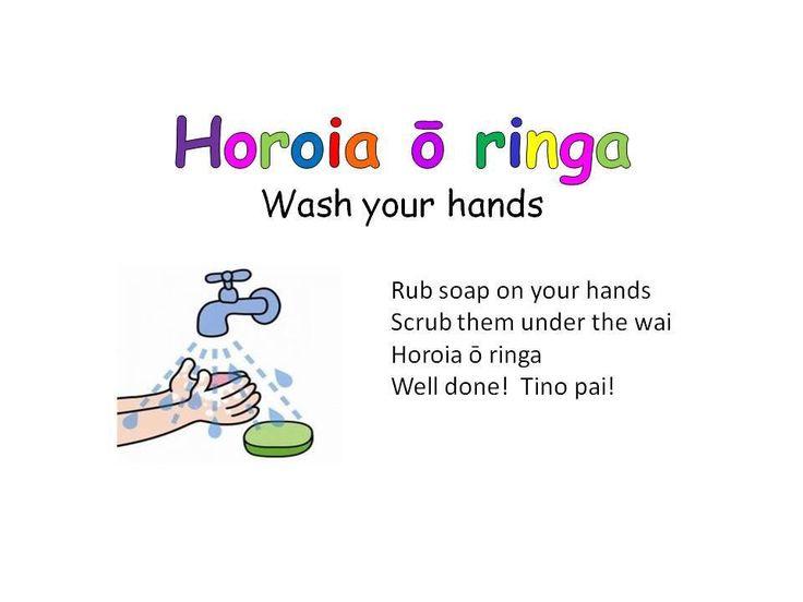 Horoia ō ringa